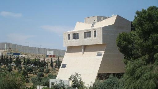 Abu Jihad Museum
